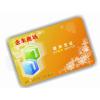 供应CPU卡,CPU卡厂家,深圳CPU卡厂家,CPU卡制作,CPU卡生产