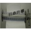 供应dgs20/127l(a)矿用巷道灯长形