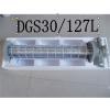 矿用隔爆型LED巷道灯,DGS30/127L(A),供应新疆,乌鲁木齐