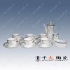 供应陶瓷咖啡具 陶瓷咖啡套件 福利礼品