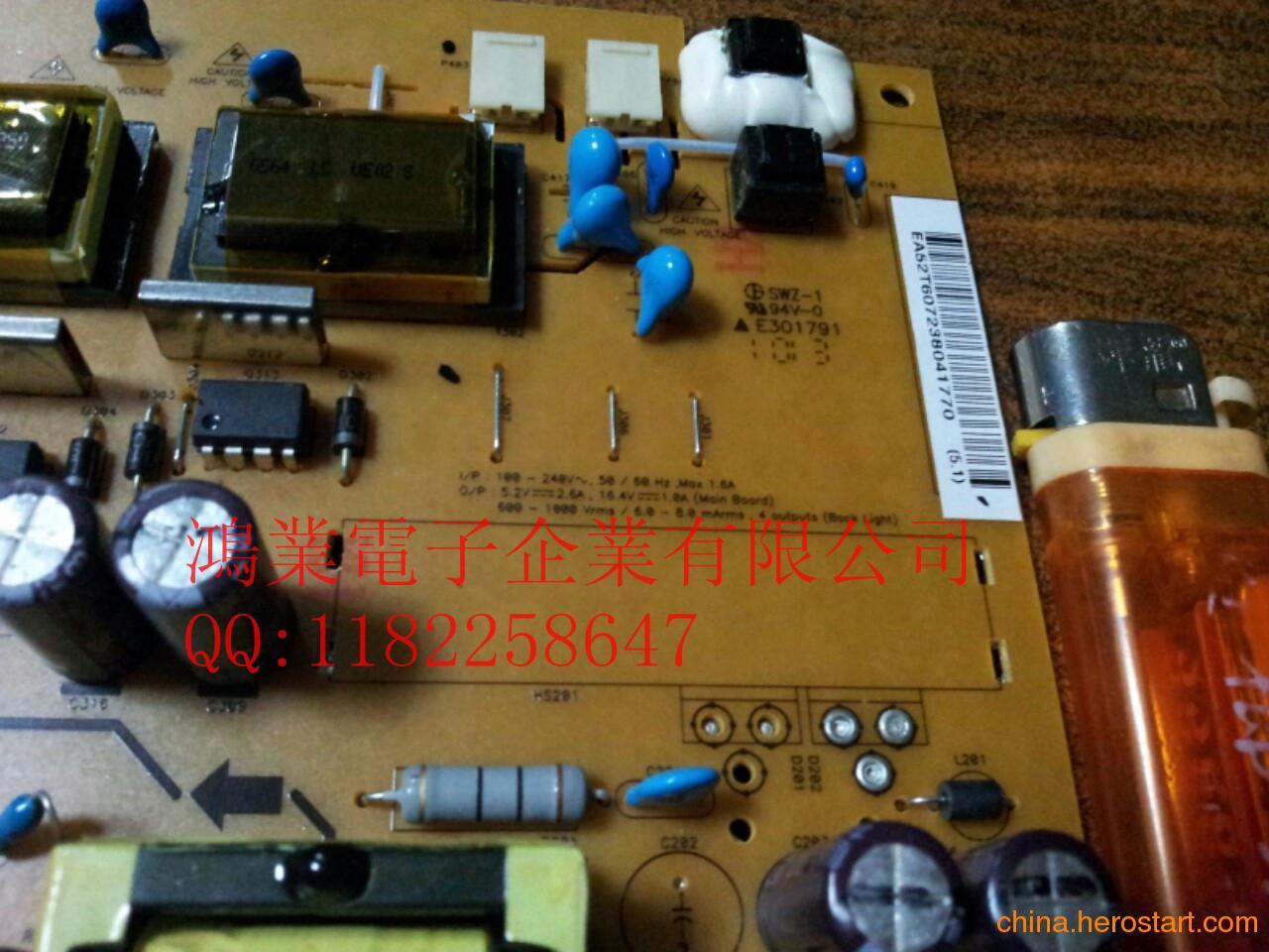 供应TV LCD LG LGP3237H-12P 37LM620S 37LM620T