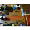 供应TV LCD LG LGP3237H-12P液晶电视电源板EAY62569601 EAX64405901