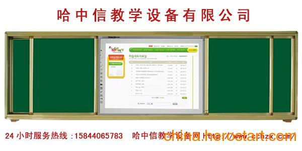 供应黑龙江电子白板,哈尔滨推拉黑板,教学投影机,多媒体讲台,多媒体教学设备