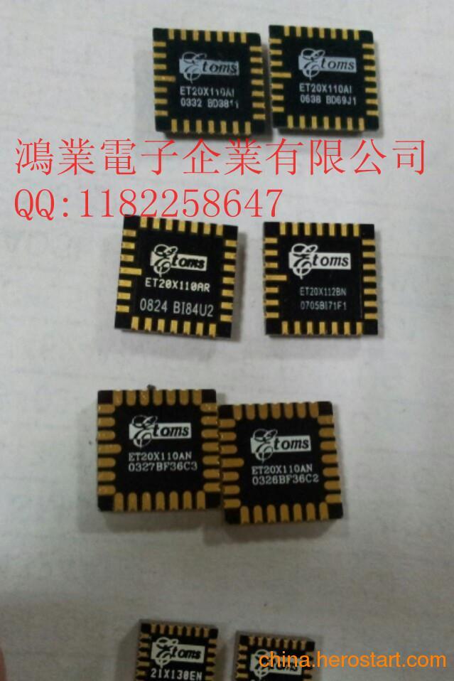 供应TMOS CMOS图像传感器CLCC ET20X110AI ET20X112BN ET20X110AR