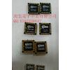 供应TMOS CMOS图像传感器CLCC ET20X110AR 21X130EN