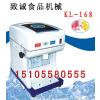 供应杭州致诚机械刨冰机设备