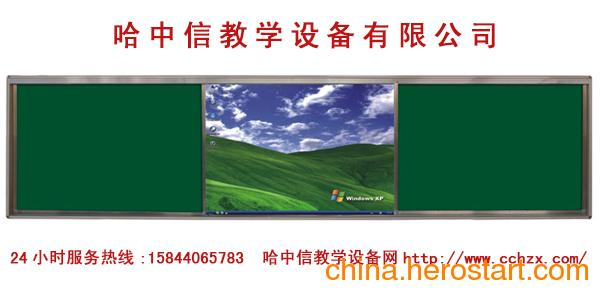 供应黑龙江电子白板,鸡西推拉黑板,教学投影机,多媒体讲台,多媒体教学设备
