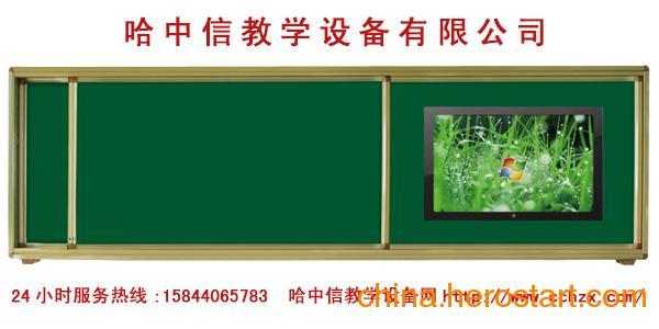 供应黑龙江电子白板,鹤岗推拉黑板,教学投影机,多媒体电子讲台,多媒体教学设备