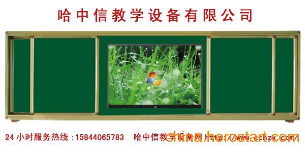 供应黑龙江电子白板,双鸭山推拉黑板,教学投影机,多媒体电子讲台,多媒体教学设备