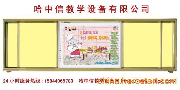 供应黑龙江电子白板,大庆推拉黑板,教学投影机,多媒体电子讲台,多媒体教学设备