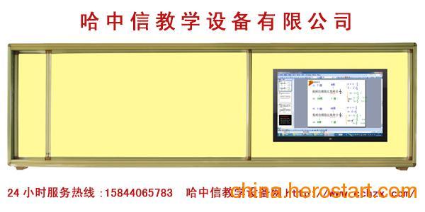 供应黑龙江电子白板,伊春推拉黑板,教学投影机,多媒体电子讲台,多媒体教学设备