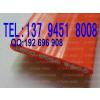供应TVVB天车扁线 扁电缆 电梯电缆 现货橙色扁线滑轮滑轨