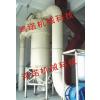 供应HN-ZMC-D型脉冲自卸料布袋除尘器