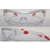 供应T-REX安全防护镜 实验室护眼镜 化学实验室护眼镜