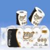 供应卫生纸批发-卫生纸生产厂家-卫生纸品牌