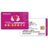 供应制作接触式IC卡 非接触式IC ID卡 深圳制卡