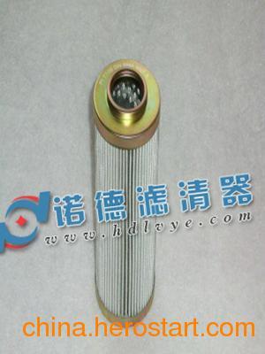 供应玛勒滤芯PI1145MIC10