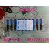 供应SC光纤快速连接器,SC快速光纤连接器,SC活动光纤连接器