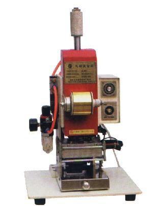 HR-800气动烫金机(平面)