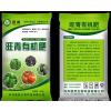 供应旺青有机肥生产绿色环保发酵鸡粪 海南鸡粪肥料厂家直供
