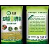 供应旺青有机肥 海南鸡粪肥生产设备 加工鸡粪产品 三亚鸡粪肥料