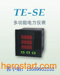 供应CD194E-2SY液晶多功能网络仪表|济南、泰安、潍坊、德州、滨州、莱芜、青岛、烟台、日照、东营、济宁、荷泽、聊城、临沂、枣庄、淄博、威海
