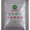 供应青年期奶牛专用复合预混料-DH512北京永和荣达牌