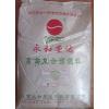 供应哺乳期母猪专用复合预混料北京厂家直销