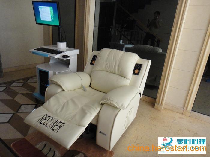 供应音乐放松椅 心理音乐放松椅身心反馈型  灵心心理智造