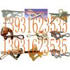 供应20LM0525 6吨耐力型卡线器60GL1328 3吨通用型卡线器