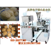 供应最新款包子馒头组合机,杭州包子机厂家,湖南包子机