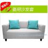 供应银灰色麻沙发套 厂家专业定做沙发套