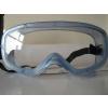 供应防护眼镜north诺斯 906800 防酸护目镜 防酸眼镜内戴眼镜