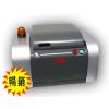 供应铜合金分析仪器