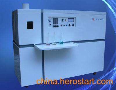 供应ICP等离子体发射光谱仪