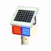 供应厂家直销双组双面太阳能爆闪警示灯、城市道路智能交通安全爆闪警示灯、2013最新款LED太阳能爆闪警示灯