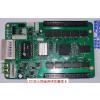 供应LED显示屏错误侦测通信卡YC-LC102