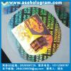 供应深圳激光镭射防伪标志、打印机防伪标签,地板防伪商标