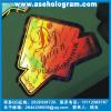 供应深圳激光镭射防伪标、充电器防伪标签,眼镜防伪商标