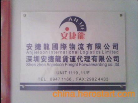 供应提供玻璃原片奶粉机器等商品的进口清关