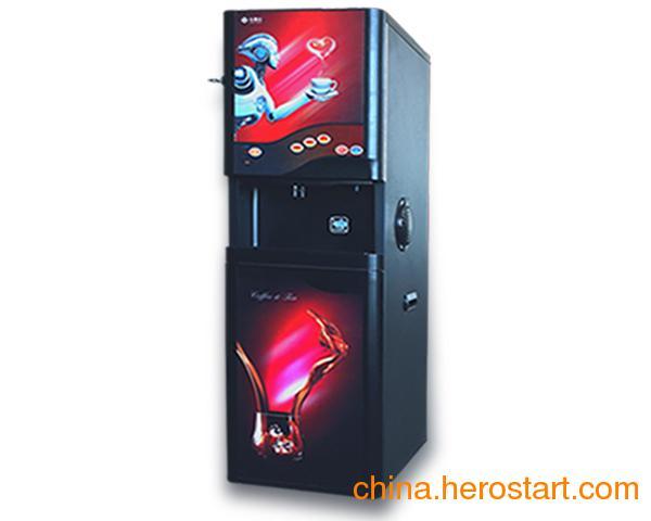 供应心连心立式三冷三热咖啡机
