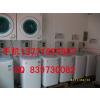 供应自助式投币洗衣机