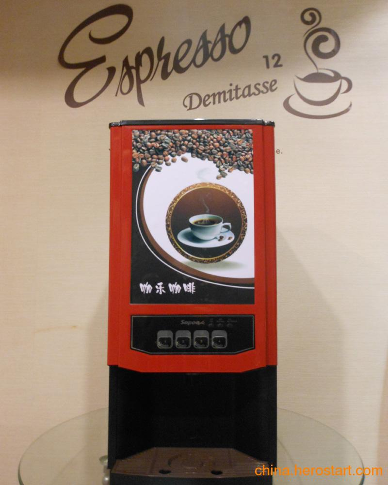 供应三料餐饮咖啡机