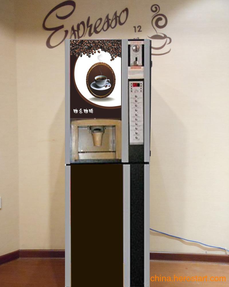 供应咖乐立式四冷四热投币机