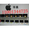 供应出租笔记本电脑、北京笔记本租赁、出租苹果ipad笔记本