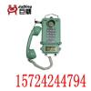 供应KTH33矿用电话机