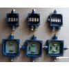 供应JHH3型矿用本安型接线盒