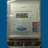 供应IC卡预付费电表