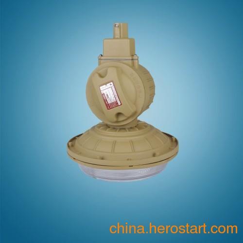 供应优质物美SBD1103-XZL50免维护节能防爆灯