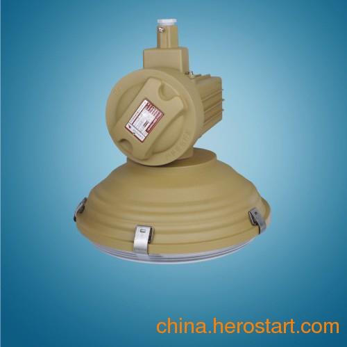 供应优质SBD1105-XZL120防爆无极灯